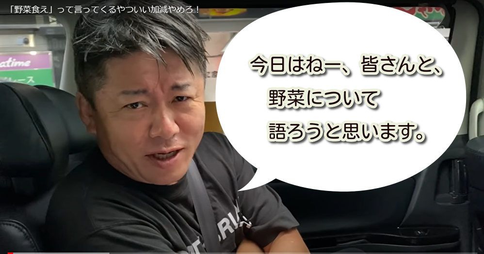 【ホリエモン】堀江貴文さんの人間性。【たぶんめっちゃいい人】