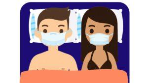 セックスと新型コロナウイルス、知っておくべきこと