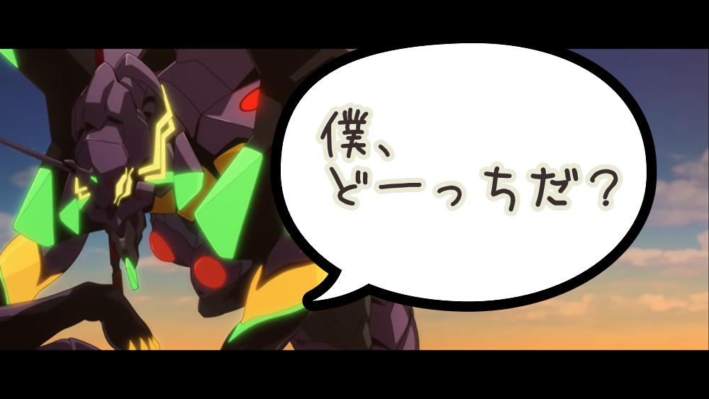 【発表】シン・エヴァ本予告公開!!きたぁぁぁ!!
