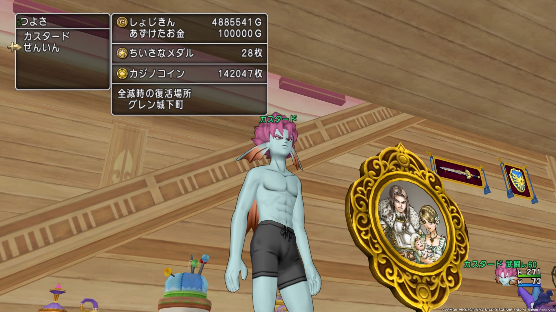 【ドラクエ10】原始獣シャプカを30分さいほうして☆☆☆が2つwww