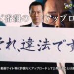 海老蔵さんが違法アップロードされたYouTube動画視聴で炎上してる件のモヤモヤ。