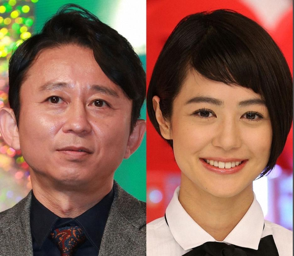 【祝】有吉弘行さん夏目三久さんが、怒り新党婚!!!【結婚】
