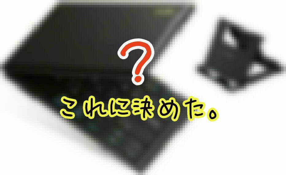 【これに決めた】折りたたみワイヤレスキーボード【折りたたみキーボード】