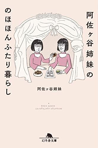 幻冬舎100タイトル以上が追加!『読書の秋・オススメ3選』Amazon サブスク 本